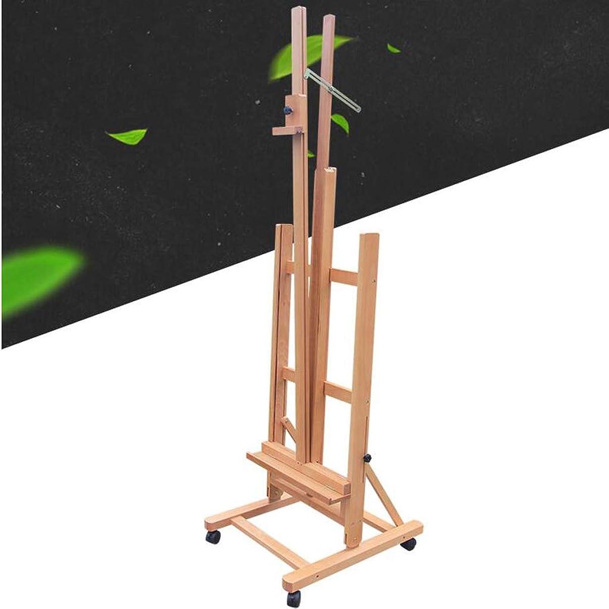 狂乱速報マインドHBJP ニレの木の床の前方オイルのイーゼル、専門の画家のために適した折り畳み式の持ち上がる専門のイーゼル、 イーゼル