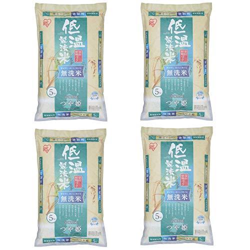 【精米】 アイリスオーヤマ 宮城県産 つや姫 無洗米 低温製法米 5kg 令和2年産 ×4個