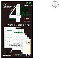 AQDO 2021年版 Cookday バイブルサイズ 1ヶ月2ページ ブロックカレンダー +四季のケイ線 B04