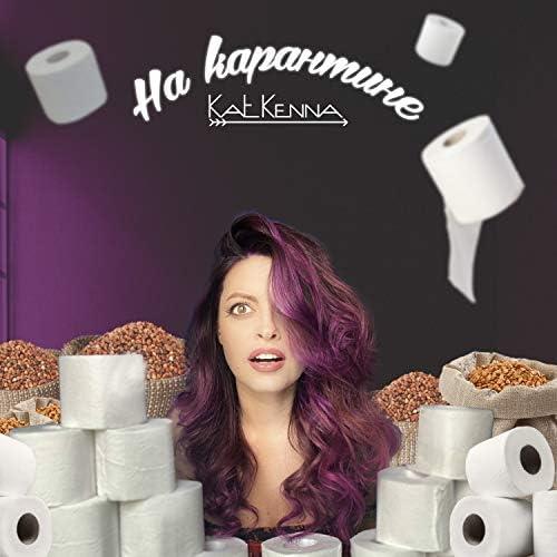 Kat Kenna