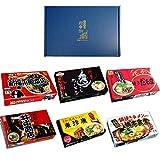 日本全国各地 ご当地 ラーメン 西日本セレクション 6種12食 詰め合わせ ギフトボックス セット