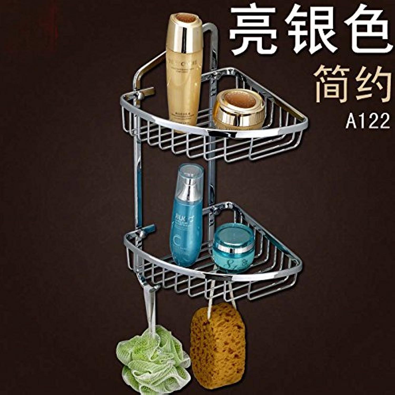 Bathroom copper wire drawing double racks,B-@wei