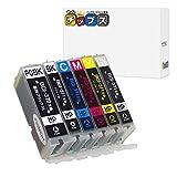 「キャノン 互換インク BCI-371XL+BCI-370XL 6色 マルチパック 大容量 インクのチップスオリジナル」の画像