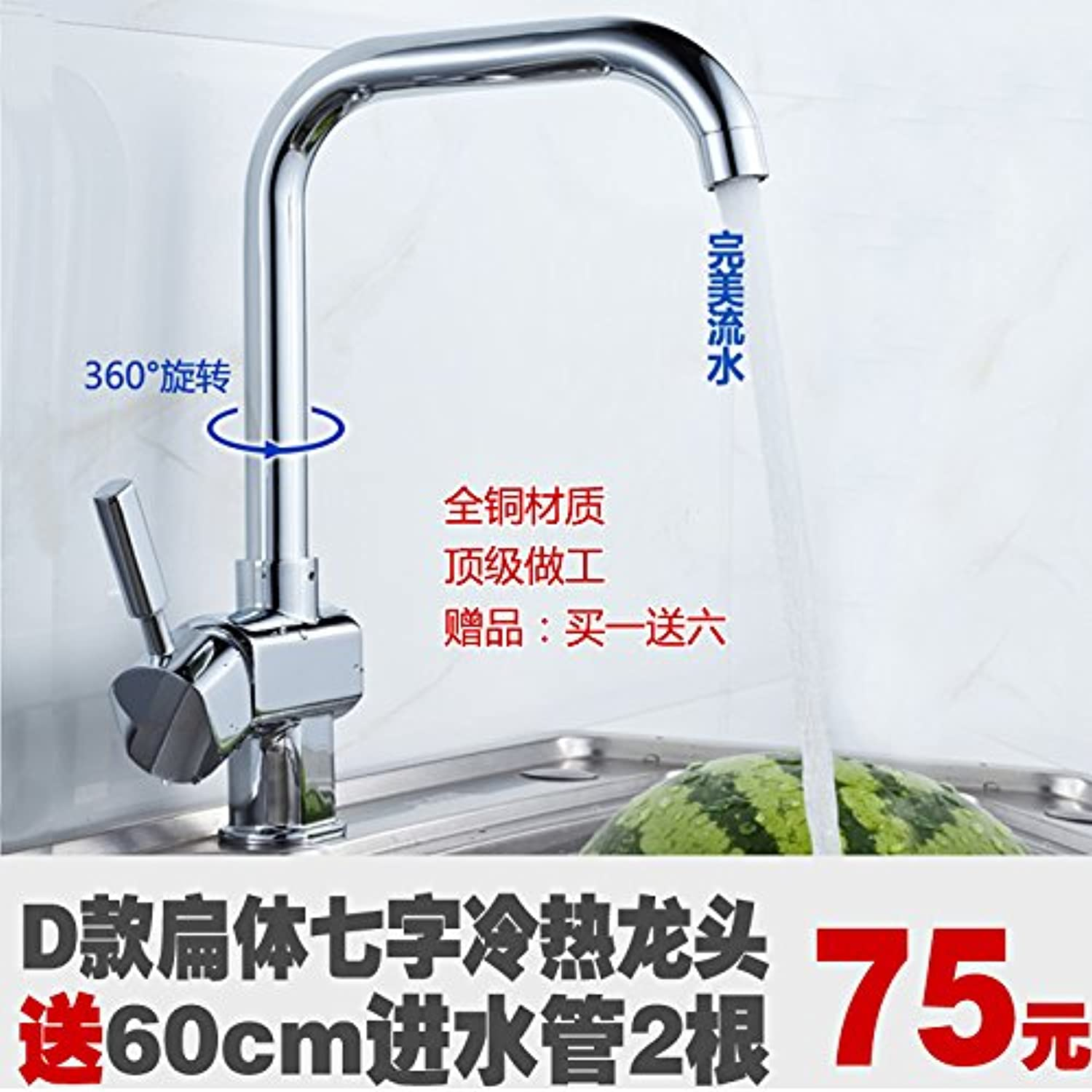 NewBorn Faucet Kitchen Or Bathroom Sink Mixer Tap Water Tap Water Tap Hot And Cold Dish Washing Water Tap To redate The Water Tap Full Copper Hot And Cold 7 Field D