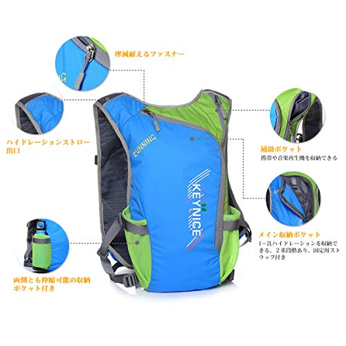超軽量KEYNICEランニングバッグマラソンリュックデイパック防水光反射5Lハイドレーション収納可通気アウトドア登山レース遠足リュックサック8L(ブルー)