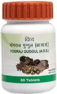 Patanjali Divya Mahayograj Guggul 80 Tablets (Pack of 2)
