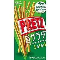グリコ プリッツ旨サラダ 69g×120個入り (1ケース)