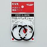 KVK 【PZ213JNPK/800】 KM556・KM557等用�