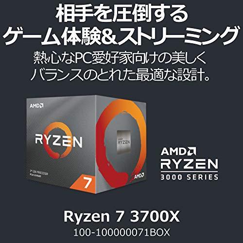 AMDRyzen73700XwithWraithPrismcooler3.6GHz8コア/16スレッド36MB65W【国内正規代理店品】100-100000071BOX
