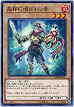 Yu-Gi-Oh! Chosen by the World Chalice COTD-JP019 Common Japanese