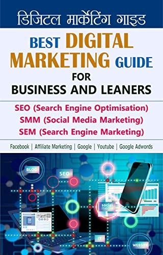 BEST DIGITAL MARKETING GUIDE FOR BUSINESS AND LEANERS 2020: SEO (Search Engine Optimisation) | SMO (Social Media Optimization) | SEM (Search Engine Marketing) — REVISED (Hindi Edition) by [Laxmi Nagar]