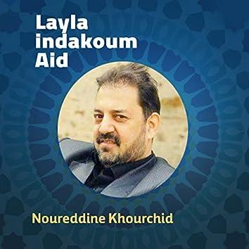 Layla Indakoum Aid