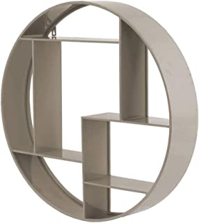 Bеnzаrа Premium Round Metal Wall Shelf Taupe Storage