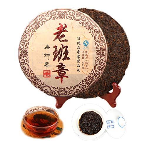 357g (0.787LB) Tè Pu'er Tè Maturo vecchio tè Puer Banane invecchiate Yunnan Tè Zhang Tè Pu'er Tè nero cotto Tè Pu-erh Tè Pu Erh Tè cinese Tè sano Tè Puerh Rosso Verde Buono Shu Cha