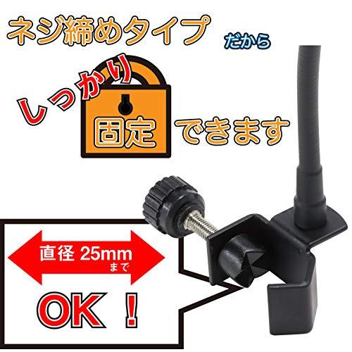 キクタニポップブロッカーメタルメッシュ直径13.5cmブラックPO-8
