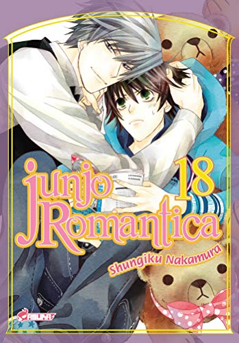 Junjo Romantica T18