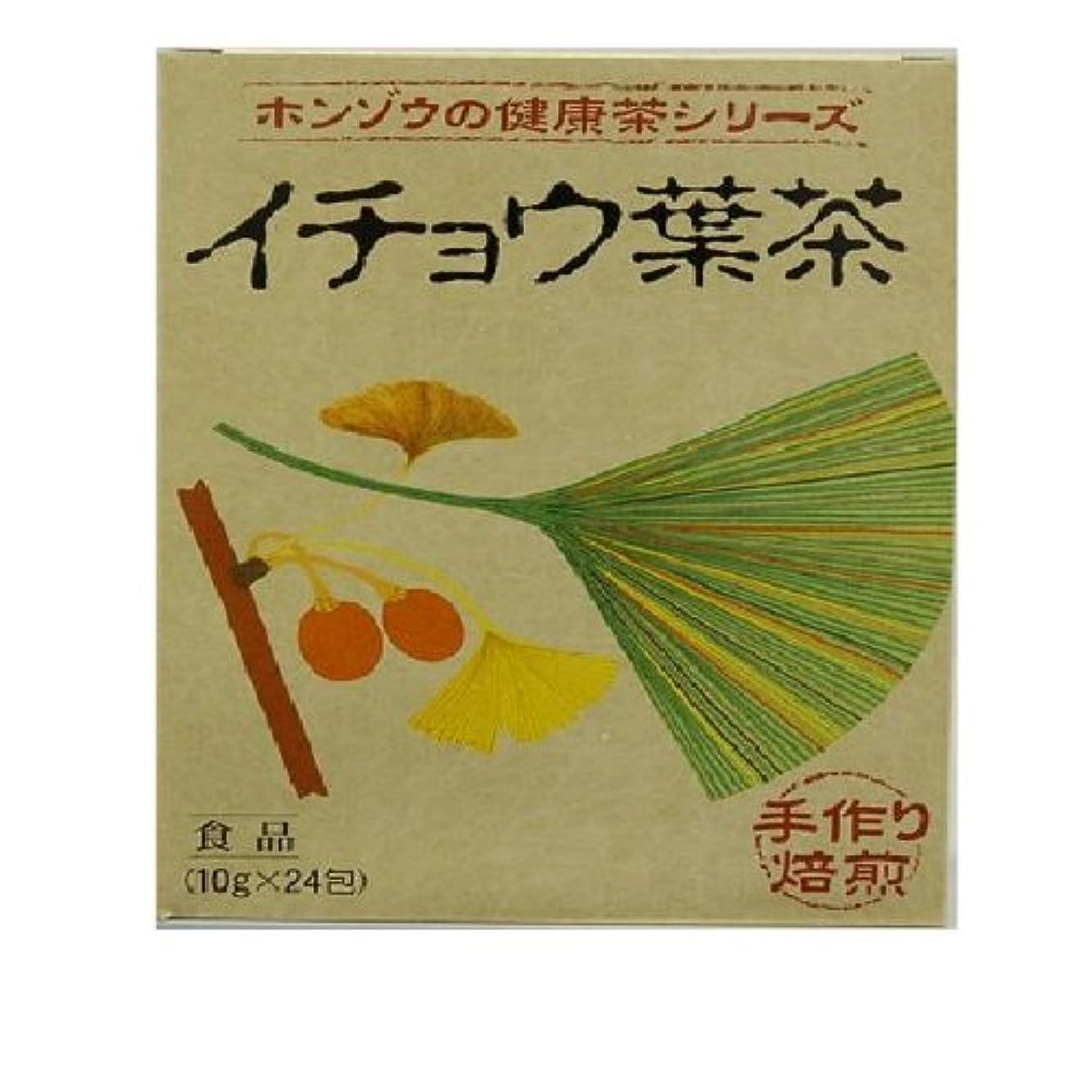 自動的に息を切らして精緻化本草イチョウ葉茶10×24