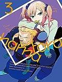 ハマトラ 3 初回生産限定版[Blu-ray/ブルーレイ]