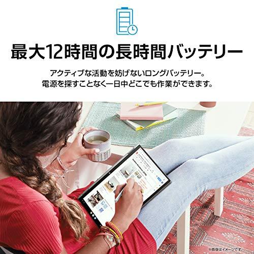 【Amazon.co.jp限定】GoogleChromebookHPノートパソコンインテル®Corei38GB128GBeMMC14インチブライトビュー・IPSタッチディスプレイ2in1コンバーチブルタイプ日本語キーボードHPChromebookx36014c(型番:1P6N0PA-AAAA)