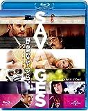 野蛮なやつら/SAVAGES-ノーカット版-[Blu-ray/ブルーレイ]