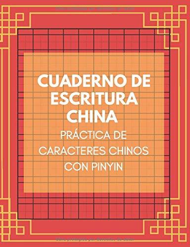 Cuaderno de escritura china. Práctica de caracteres chinos con Pinyin: 108 páginas - SHENGZIBEN - PIN YIN - Aprende a escribir chino - Ideal para Iniciación
