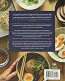 Immagine 1 japanese home cooking simple meals