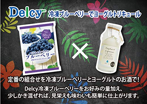 【冷凍】Delcyそのまま食べられるブルーベリー180g
