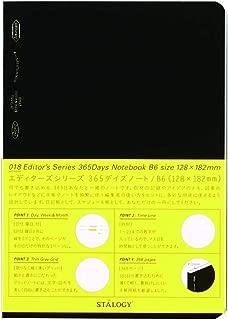 STALOGY 018 Editor's Series 365 days notebook (B6//Black) S4104