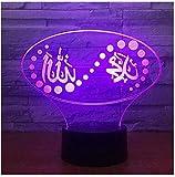 Iluminación interior Símbolos religiosos Lámpara de ilusión 3D Luz de noche 7 colores Interruptor táctil Dormitorio Lámpara de escritorio Decoración para el hogar Regalos de vacaciones