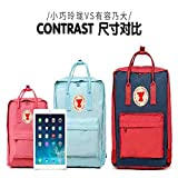 Outdoor outdoor outdoor backpack fox bag casual female student bag backpack backpack