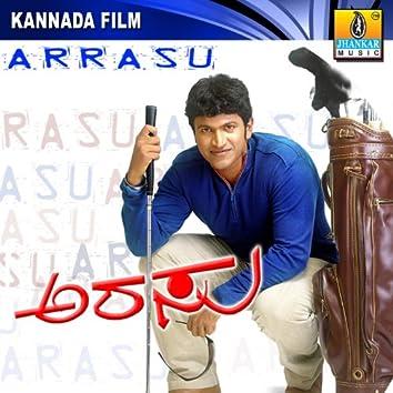 Arrasu (Original Motion Picture Soundtrack)