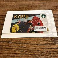 スタバ 京都 カード 地域限定 スタバカード・スターバックスカード シティ 2016 PIN未削 使用可能 残高0