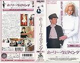 ホーリー・ウェディング【字幕版】 [VHS] image