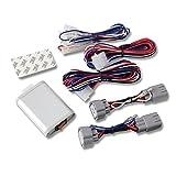YOURS(ユアーズ). クラウン 210 専用 LED デイライト ユニット システム 【Aタイプ】 LEDポジションのデイライト化に最適 アスリート ロイヤル