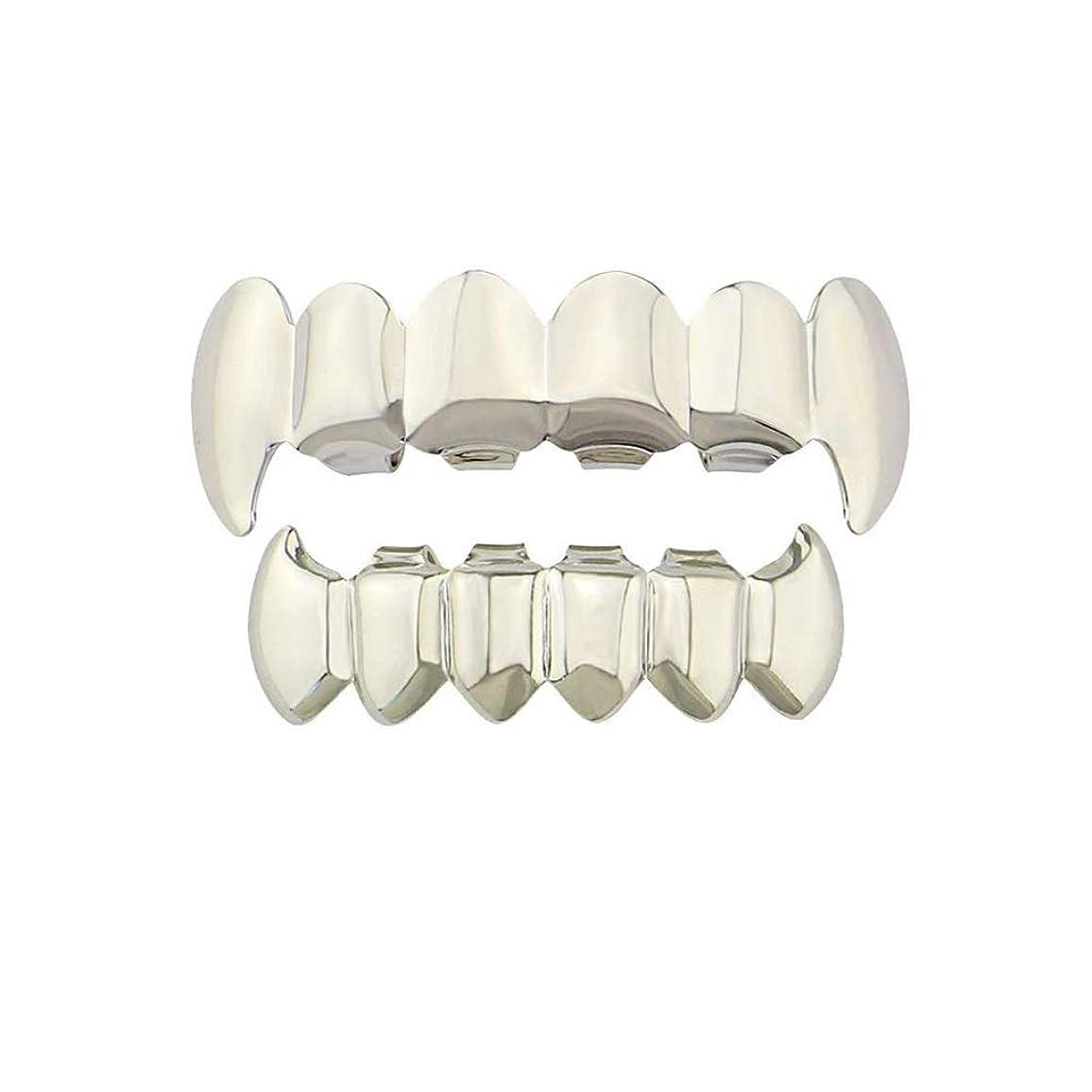 ヘルシーネックレスエクスタシーYHDD 歯科用グリル光沢のある歯科用グリルの上下の歯の吸血鬼の正方形のグリルの贈り物用に設定サイズはすべての電気メッキヒップホップの歯のグリルの上に合います(色:ローズゴールド) (色 : シルバー しるば゜)