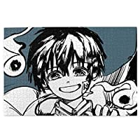 地縛少年花子くん (2) 木質 パズル 1000 大人になる ストレスを軽減する おもちゃ つづり合わせ 子供 益智 の 漫画 アニメ 興味 おもちゃ アイデア プレゼント