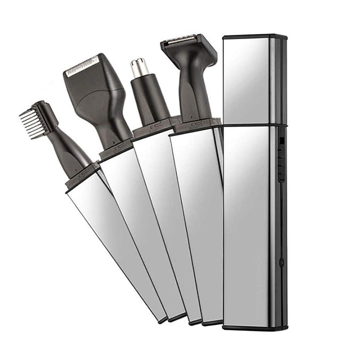ナイトスポット国際採用する(イスイ) YISHUI シェーバー 超軽量 4イン1多機能 耳毛 ヒゲ たてがみ 眉毛シェーバー 鼻毛切り 水洗い可 スタンド付き 収納ポケット付き 携帯便利 安全にお手入れ 男女兼用 USB充電