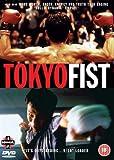 Tokyo Fist [DVD]