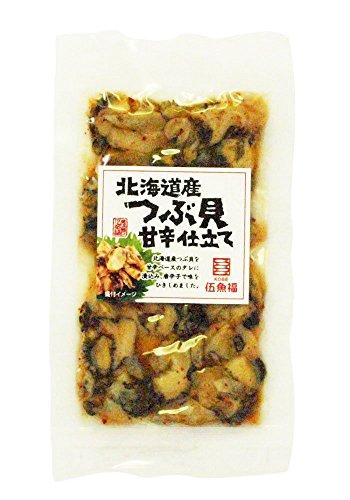 伍魚福(ごぎょふく)S)北海道産つぶ貝甘辛仕立て[冷蔵]