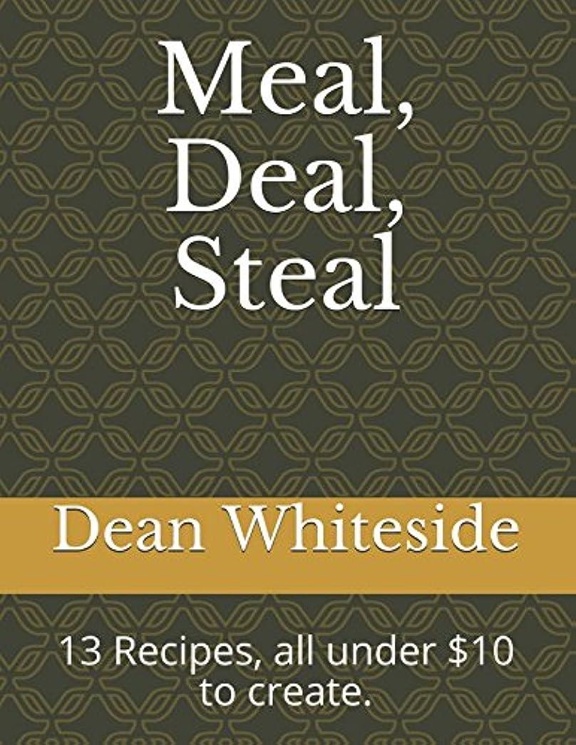 曲げる資金バスケットボールMeal, Deal, Steal