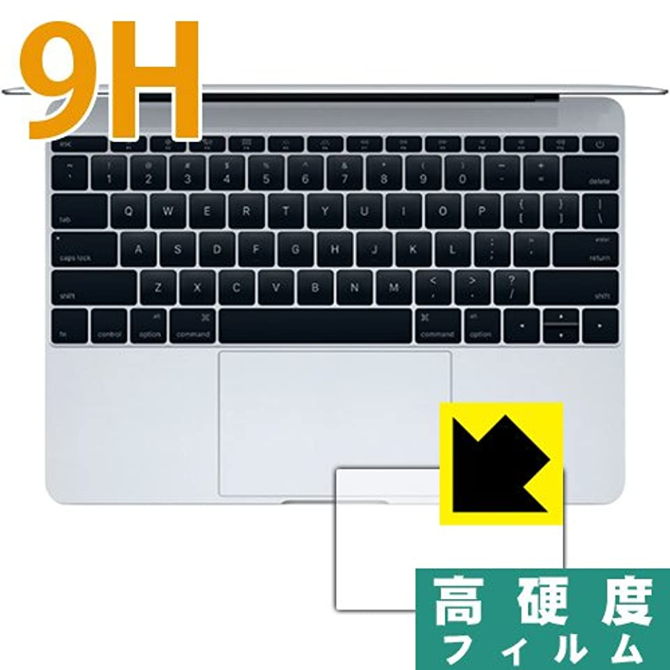 細部散文絶望PET製フィルムなのに強化ガラス同等の硬度 9H高硬度[光沢]保護フィルム MacBook 12インチ(Retina Early 2015) (トラックパッド用) 日本製