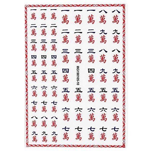 6 Blätter Mahjong Nagelaufkleber selbstklebende DIY Nail Art Decals im chinesischen Stil, die Charakterfliesen