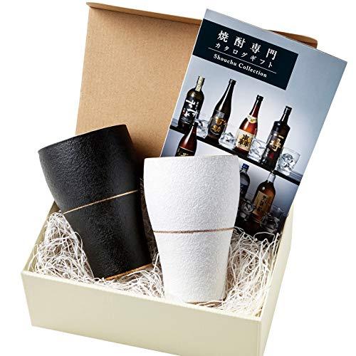グラス焼酎食器カタログギフトはるかグルメ結婚祝い内祝い快気祝い還暦祝いマイプレシャス