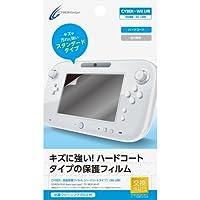 CYBER 液晶保護フィルム [ハードコートタイプ] (Wii U用) 【30日間交換保証】