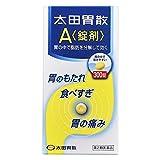 【第2類医薬品】太田胃散A<錠剤> 300錠