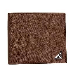 72e69de9f2c9 17 Best Wallets For Men 2018 - Slim Luxurious Style | Aluxen