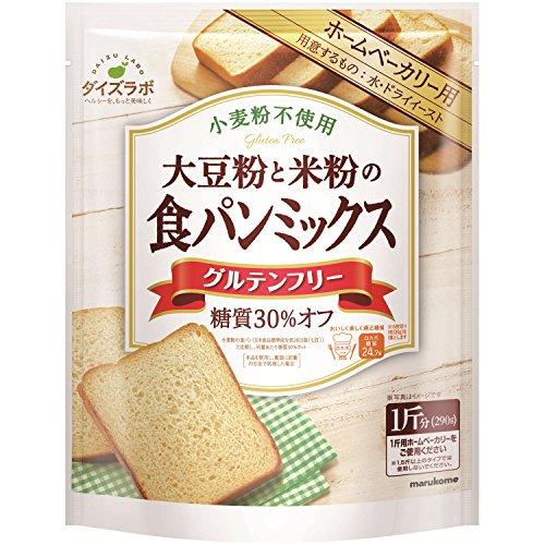 マルコメ マルコメ ダイズラボ 大豆粉のパンミックス 290g×2個