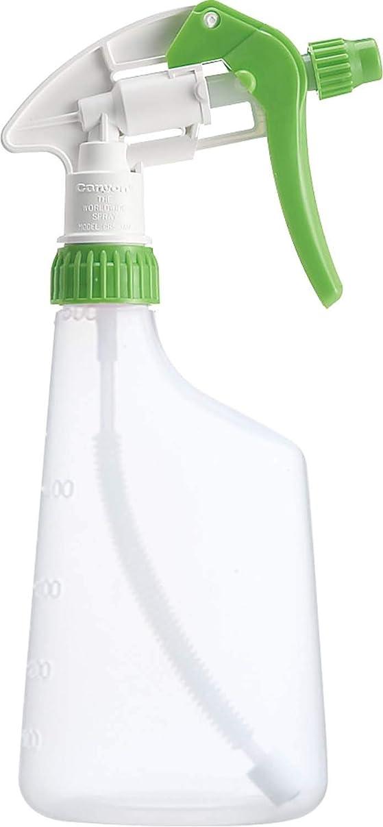 フィルタ故国現実的山崎産業 スプレイヤー ボトル キャニヨン スプレー H-500 グリーン 630844