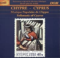 Musique Populaire De Chypre