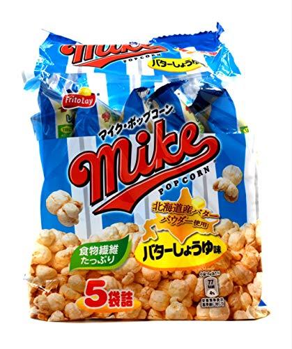 フリトレー マイクポップコーン バターしょうゆ味 5パック 80g(16g×5袋詰)×1袋